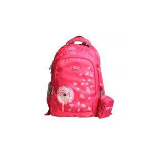 Ghiozdan Pentru Școală, 38 Centimetri, Roz, Păpădie, Daco, GH318